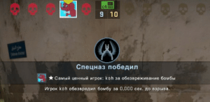 Never knew any online game could handle such timings (picture says the player defused the bomb 0.000 seconds before explosion): Never knew any online game could handle such timings (picture says the player defused the bomb 0.000 seconds before explosion)