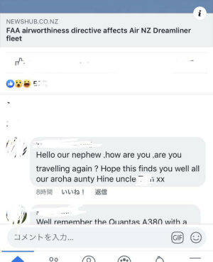 Gif, Hello, and Lost: NEWSHUB.CO.NZ  FAA airworthiness directive affects Air NZ Dreamliner  fleet  Hello our nephew ,how are you ,are you  travelling again? Hope this finds you well all  our aroha aunty Hine uncle XX  いいね!  8EH  Well remember the Quantas A380 with a  コメントを入力  GIF  OO  (:) Lost uncle
