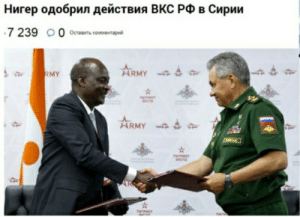 Niger approves Russian AF actions in Syria 🤭: Niger approves Russian AF actions in Syria 🤭