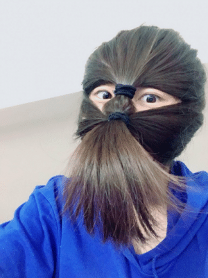 No one cared who I was until I put on the mask: No one cared who I was until I put on the mask