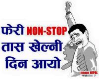 दशैं !!! Happy Days are Coming !: NON-STOP  meme NEPAL दशैं !!! Happy Days are Coming !