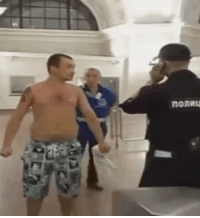 Police, Wcgw, and Kick: nonMu Let's kick this police officer, WCGW?