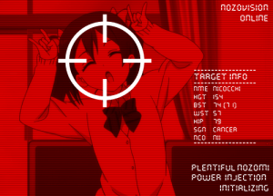 """Target, Cancer, and Power: NOZOVISION  OMLINE  TARGET INF0  AME NICOCCHI  HGT (54  BST 14 (10  WST 51  79  HIP  SGM CANCER  ACO  PLENTIFUL NoZomi  POWER INJECTION  INITIALIZING """"Talk to the hand"""""""