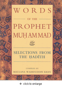 """Click, Hadith, and Mad: OF THE  PROPHET  MUH AM MAD  SELECTIONS FROM  THE HADITH  COMPILED BY  MAULANA WAHIDUDDIN KHAN  click to enlarge RE: The UK imprisoning people for viewing """"terrorist material."""" This should be at the top of that list."""
