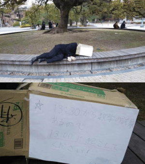"""Omg, Taken, and Tumblr: omg-humor:A Kyoto university student taking a nap. On the box """"I have math exam at 13:30 so please wake me up at 13:00"""" and these pictures were taken at 14:00"""