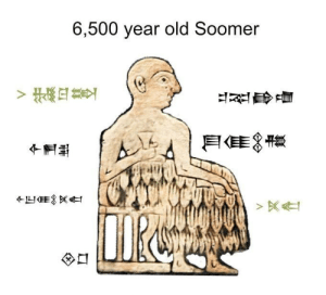 Oomer Wojak Memes Go Historical With The 6,500 Year Old Soomer: Oomer Wojak Memes Go Historical With The 6,500 Year Old Soomer