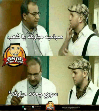 Comic made by Amr Y. Muhammed: orcasm socity  ASATBE SARCASM SOCIETY  www.AsaTbessCOM Comic made by Amr Y. Muhammed