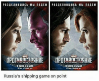 Deadpool, Avengers, and Game: PA3AEANBWHCb Mbl ΠAAEM PA3AEJI H BLU HCb Mbl nAAEM  OPOTHBOCTORHME | ΠPOTHBOCTORHAE  BKHHO C 5 MAR  B KHHO C 5 MAR  630 WAX 30  Russia's shipping game on point ~Deadpool