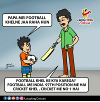 Football, Cricket, and India: PAPA MEI FOOTBALL  KHELNE JAA RAHA HUN  LAUGHING  olowrs  Utkal  Laughing Colous  FOOTBALL KHEL KE KYA KAREGA?  FOOTBALL ME INDIA 97TH POSITION ME HAI  CRICKET KHEL, CRICKET ME NO-1 HAI  回@iLaughingColours
