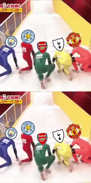 The Premier League title race   https://t.co/XYhx82bDKx: Pnefogtbat  張うで挑戦!  ノジャーハンター  ANCHESI  CHES  Arsenal  CITY  UNITED  CITY   Pnefegtbat  張っで挑戦!  ジャーハンター  TER  NCHED  ANCHESIE  Arsenal  UNITED  CITY  CITY  OOTBA The Premier League title race   https://t.co/XYhx82bDKx