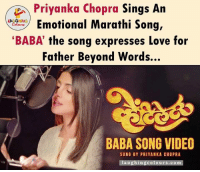 "Daddy's Little Girl.. Priyanka Chopra :): Priyanka Chopra  Sings An  LA GHING  Emotional Marathi Song,  ""BABA"" the song expresses Love for  Father Beyond Words...  BABA SONG VIDEO  SUNG BY PRIYANKA CHO PRA  laughing Colours .com Daddy's Little Girl.. Priyanka Chopra :)"