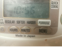 """Target, Tumblr, and Work: QUICK  COOKING  REGULAR SOFTER HARDER PORRIDGE  WN  0) HOURS MINUTES MENU  Made in Japan <p><a class=""""tumblr_blog"""" href=""""http://dredsina.tumblr.com/post/80289023878"""" target=""""_blank"""">dredsina</a>:</p> <blockquote> <p><a class=""""tumblr_blog"""" href=""""http://askayallqu.tumblr.com/post/80232301967/isnt-this-that-daft-punk-song"""" target=""""_blank"""">askayallqu</a>:</p> <blockquote> <p>Isn't this that daft punk song</p> </blockquote> <p>work it regular make it softer do it harder makes us porridge</p> </blockquote>"""