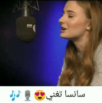 Memes, Radio, and Singing: RADIO Sophie Turner singing! What do you think? Ft. Hodor ~ Credit: @gameofthrones_updates