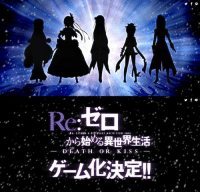 Dank, Dating, and The Game: Re. Lifean a different world from zero  DE A TH, G R., K ISS. Re:Zero Gets Game! - 5pb opened a teaser website revealing that they are developing a game based on Dark Fantasy light novel series by Tappei Nagatsuki. The game titled Re:Zero: Death or Kiss. More informations about the game will be revealed in later date. HP: http://5pb.jp/games/re-zero/