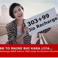 Even the Airtel girl has got her JIO recharge done! What are you waiting for! Its the last day to grab the offer!: Recharge  Jio AB TO MAINE BHI KARA LIYA  Recharge ASAP before TRAI ends Jio Summer Surpris Even the Airtel girl has got her JIO recharge done! What are you waiting for! Its the last day to grab the offer!