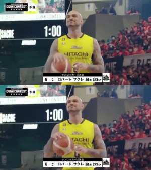 Robert Sacre is trending?! So, here is the former Laker in a Japanese dunk contest...  https://t.co/7CLtOzvb96: Robert Sacre is trending?! So, here is the former Laker in a Japanese dunk contest...  https://t.co/7CLtOzvb96