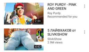 Both thumbnails match up to represent a dwarf! Awesome!: ROY PURDY PINK  AND GREEN  Roy Purdy  Recommended for you  2:44  5 ЛАЙФХАКОВ от  SLIVKISHOW  SlivkiShow  2.9M views  4:42 Both thumbnails match up to represent a dwarf! Awesome!