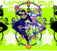 http://jojo-animation.com/music/index00780000.html It is confirmed that there will be a third opening called Great Days. It will come with an English version and an Instrumental.  It looks like it'll be sung by Karen Aoki and or Daisuke Hasegawa, or it will be just sung by one and the other will cover the English version. @WB_anime mentions a date too, 10/19, but it's probably the date the CD will be sold.: rr1  JOJO'S BIZARRE  ADVENTURE  Great a  S BIZ  Diamon  the sky  3r  lave and greatness  of love and emhrace  f love give you a An  r voice of love take hirhe  on to the light Bizarre Sui  i arre Summer Every road w  will lead us to a memory  ises ringing in me Brand  ce of love take you higher  that happen is meant ta  you more Till th  d to do is stand p higher  he lull of Io  and embrace  an an  DAISUKE HASEGAWA  KAREN AOKI http://jojo-animation.com/music/index00780000.html It is confirmed that there will be a third opening called Great Days. It will come with an English version and an Instrumental.  It looks like it'll be sung by Karen Aoki and or Daisuke Hasegawa, or it will be just sung by one and the other will cover the English version. @WB_anime mentions a date too, 10/19, but it's probably the date the CD will be sold.