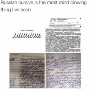 Russian, Mind, and Cursive: Russian cursive is the most mind blowing  thing I've seen Russian cursive