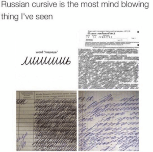 "Dank, Memes, and Target: Russian cursive is the most mind blowing  thing I've seen  word ""лишишь"" Russian cursive by LittleDank MORE MEMES"
