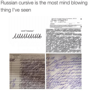 "Word, Russian, and Mind: Russian cursive is the most mind blowing  thing I've seen  Ea rocypape 2012  an ombemeb No 2  1 4ECTBO  word ""лишишь""  иииь  A It looks like doctors signatures"