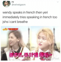 Cute, Memes, and French: rv  @velvetgasm  wendy speaks in french then yeri  immediately tries speaking in french too  jshs i cant breathe  CA  덥석  PicP  yPost  OS It's not even close lmfao she's so cute . . . . Credit to owner✌