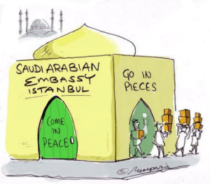 Cartoon, Indian, and Newspaper: SAUDI ARABIAN  STANBUL PIECES  ComE  IN  PEACEO An Indian newspaper cartoon
