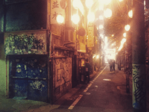 scifiseries:  This alley in Shibuya may be lacking the neon, but it gives me some real GitS vibes: scifiseries:  This alley in Shibuya may be lacking the neon, but it gives me some real GitS vibes