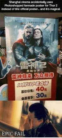 It was a win for fan girls everywhere. www.memecenter.com/fun/2934041/loki-grap-my-hammer-brother-love  Go to http://plus.google.com/+memecenter for more funny memes and pics!: Shanghai cinema accidentally uses  Photoshopped fanmade poster for Thor 2  instead of the official poster.. and it's magical.  EONA  40  EPIC FAIL It was a win for fan girls everywhere. www.memecenter.com/fun/2934041/loki-grap-my-hammer-brother-love  Go to http://plus.google.com/+memecenter for more funny memes and pics!