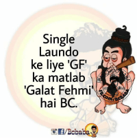 Aur 'Gold Flake' bhi.. Tag 'Single' bcbaba: Single  Laundo  ke live 'GF  ka matlab  Galat Fehmi  hai BC Aur 'Gold Flake' bhi.. Tag 'Single' bcbaba