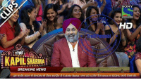 Memes, 🤖, and Sae: SONY  TELEVISION  HD  The  KAPIL SHARMA  BREAKING NEWS  ga aufs Hamre sHow et daa Eurga an Sukhbr Badal, are ad uafst feH show u SIDHU Erst Sae Leaked Picture from Kapil Sharma Show 😂 Man with the Gapps is Back 😂