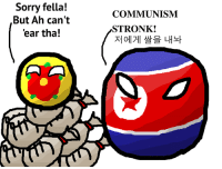 In relation to my previous post ~Lanchedgehog: Sorry fella!  But Ah can't  'ear tha!  COMMUNISM  STRONK!  LH In relation to my previous post ~Lanchedgehog