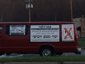 Sorry I have no idea where to find an answer but I would like to see someone translate this for me. I'm pretty sure its Yiddish.: Sorry I have no idea where to find an answer but I would like to see someone translate this for me. I'm pretty sure its Yiddish.