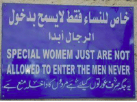Never, Enter, and Wut: SPECIAL WOMEM JUST ARE NOT  ALLOWED TO ENTER THE MEN NEVER