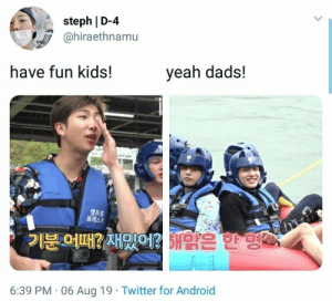 Have fun kids 🙋‍♂️😊 Yes dads 😄 #BTS btsmemes #armys: steph D-4  @hiraethnamu  have fun kids!  yeah dads!  캠프통  포레스트  기분 어때? 재밌어? 5맑은 한 명어  6:39 PM 06 Aug 19 Twitter for Android Have fun kids 🙋‍♂️😊 Yes dads 😄 #BTS btsmemes #armys
