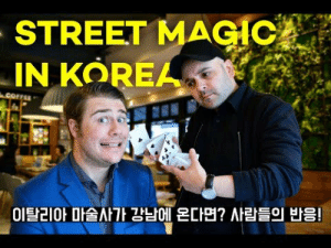Tumblr, Blog, and Coffee: STREET MAGIC  IN KOREA  COFFEE  이탈리아 마술사가 강남에 온다면?  사람들의 반응! iglovequotes:Korean People React to Magic!!! ft. Dimo Magician
