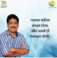 Memes, 🤖, and Quote: Taarak Mehta  Neela Tele Films #Tarak's one of the favorite #lifequote. Like & Share if you agree.  Also share your favorite #quote with us below. #TuesdayThoughts #TMKOC #QOTD