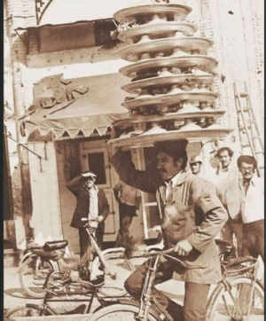 [Talented] Food Delivery Guy , Iran, Circa 1960s: [Talented] Food Delivery Guy , Iran, Circa 1960s