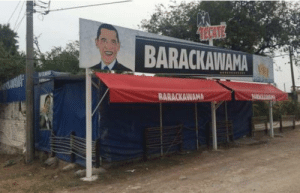 Somewhere in Mexico: TECATE  BARACKAWAMA  JVAVAF  BARACKAWAMA Somewhere in Mexico