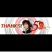 HAPPY 50th Birthday to Yamucha JPN Voice Actor 🎂🎂🎂🎂🎂🎉🎉🎉🎊: THANKS!e A r  th  Anniversary HAPPY 50th Birthday to Yamucha JPN Voice Actor 🎂🎂🎂🎂🎂🎉🎉🎉🎊