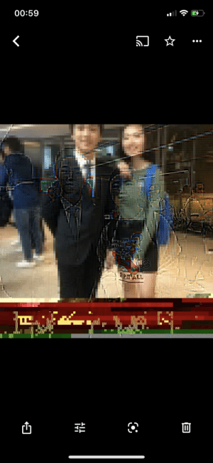 Thanks Google Photo, you messed up the pic of me and my GF...: Thanks Google Photo, you messed up the pic of me and my GF...