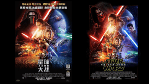 The Chinese poster for 2015 Star Wars: The Force awakens was spoiling the trilogy. Its shows the importance of Finn as a character in the movies.: The Chinese poster for 2015 Star Wars: The Force awakens was spoiling the trilogy. Its shows the importance of Finn as a character in the movies.