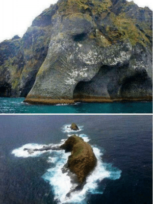 Elephant, Iceland, and Rock: The Elephant Rock in Iceland