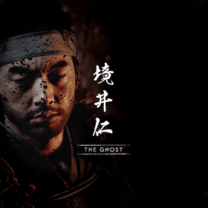 arsuf:Ghost of Tsushima (2020): THE GHOST  境开仁 arsuf:Ghost of Tsushima (2020)