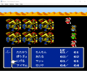 The Japanese version of Final Fantasy III seems to have the n word written in hiragana.: The Japanese version of Final Fantasy III seems to have the n word written in hiragana.