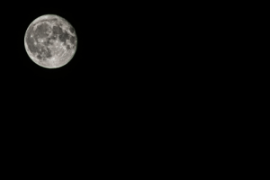The moon from Baltimore, MD USA: The moon from Baltimore, MD USA