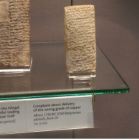 The first record of Karen (1750BC): the Ningal  sful trading  ian Gulf  Complaint about delivery  of the wrong grade of copper  About 1750 BC (Old Babylonian  period). from Ur  ME 131236  an period) The first record of Karen (1750BC)