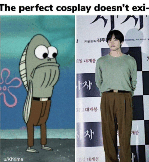 Cosplay, Perfect, and Awe: The perfect cosplay doesn't exi-  [라본 감독 김주를  7  n일 대개봉  B11 대개봉  개봉  131일 대개봉  u/Khrime I'm awe struck rn