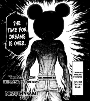 "Destiny, Cool, and Time: THE  |TIME FOR  DREAMS  IS OVER.  CORPORATE  RANKING:  ""THE MAN FROM  THE LAND OF DREAMS""  8TH PLACE  TOCHIGI  DESTINY  LAND  NEZU MASAMI Kengan Ashura is pretty cool"