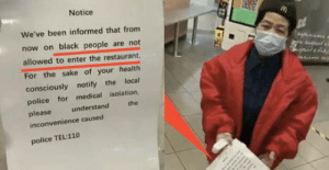 This is a real notice from McDonald's in china.: This is a real notice from McDonald's in china.